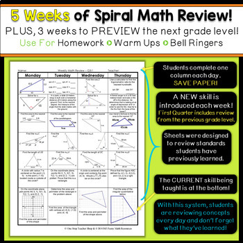 Geometry Spiral Review | Geometry Homework or Warm Ups
