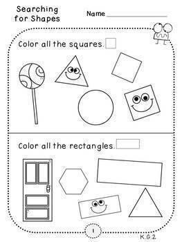 Geometry Mini-Bundle (Kindergarten-K.G.1, K.G.2, K.G.3, K.G.4, K.G.5, and K.G.6)
