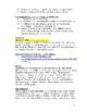 Geometry Syllabus (for easy editing)