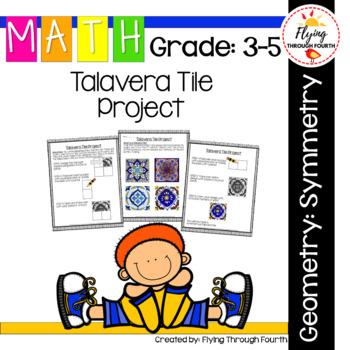 Geometry: Symmetry {Talavera Tile Project}