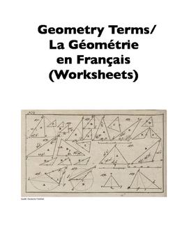 Geometry Terms in French/La Géométrie en Français (Worksheets)