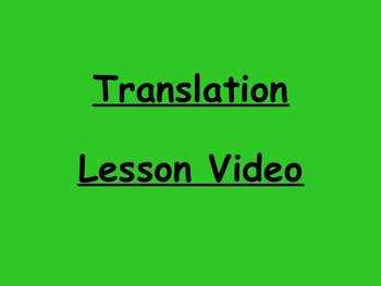 Geometry Translation Lesson Video