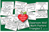 Math Posters, Math Concept Clipart, Geometry: Triangles I Wall Posters, AMB-2003