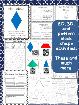 geometry unit common core aligned 2d 3d and pattern block shape activities. Black Bedroom Furniture Sets. Home Design Ideas