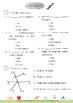 Geometry and Symmetry Grade 4