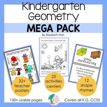 Kindergarten Geometry Mega Pack: all about 2D & 3D shapes