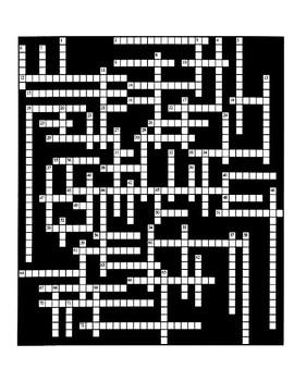George Bernard Shaw: Pygmalion Crossword Puzzle