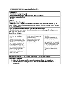 George Shrinks Guided Reading Lesson Plan
