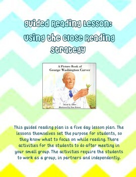 George Washing Carver Guided Reading Lesson