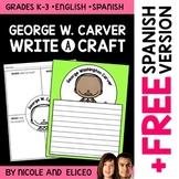Writing Craft - George Washington Carver Inventor