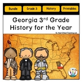 Georgia Standards of Excellence 3rd Grade SS MEGA BUNDLE (