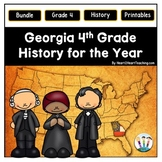 Georgia Standards of Excellence 4th Grade SS MEGA BUNDLE (Meets new GSEs)