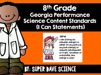 Georgia 8th Grade Science Performance Standards (I Can Statements) 3 Sets