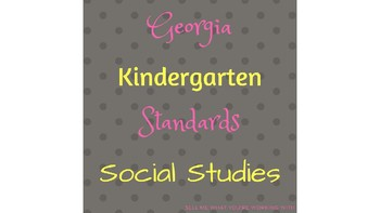 Georgia Kindergarten Standards BUNDLE