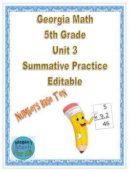 Georgia Math 5th Grade Unit 3 Summative Practice - Editable