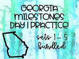 Georgia Milestones Day 1 Practice - BUNDLE**