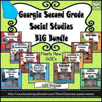 Georgia Second Grade Social Studies BIG Bundle
