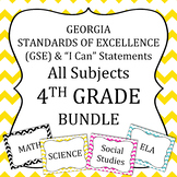Georgia Standards of Excellence 4th Grade BUNDLE