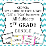 Georgia Standards of Excellence 5th Grade BUNDLE