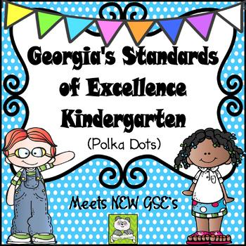 Georgia Standards of Excellence Kindergarten-Polka Dots (Meets New GSE's)