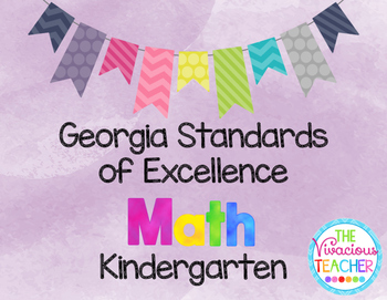 Georgia Standards of Excellence Posters Kindergarten Math