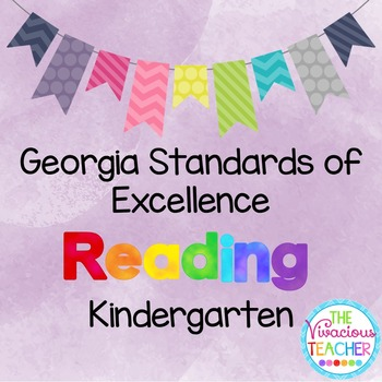 Georgia Standards of Excellence Posters Kindergarten Reading