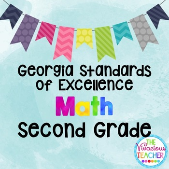 Georgia Standards of Excellence Posters Second Grade Math