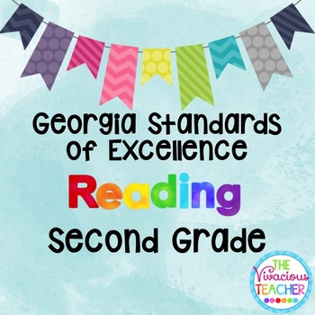 Georgia Standards of Excellence Posters Second Grade Reading