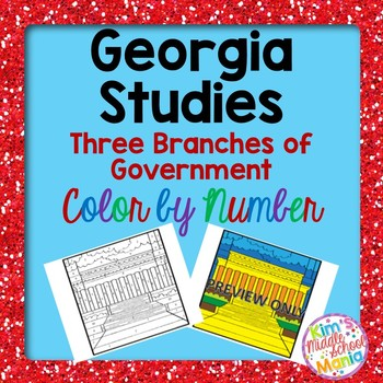 Georgia Studies Branches of Government Color by Number
