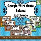 Georgia Third Grade Science BIG Bundle (Meets New GSE's)