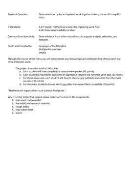 Geosphere student choice menu