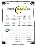 German Baby Bath Time Words Worksheet Packet