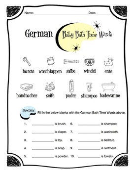 German Baby Bath Time Words Worksheet Packet