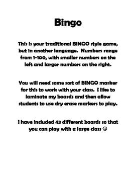German Numbers Bingo