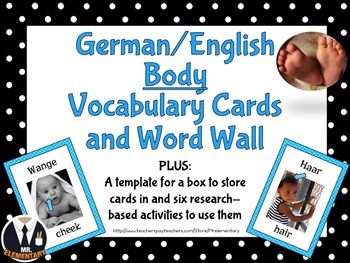 German Body Vocabulary Flashcards and Word Wall
