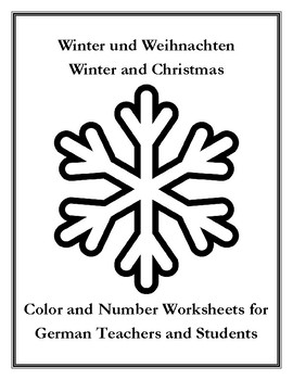 German Christmas Tree Color by Number Worksheets (Colors and Numbers)