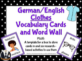 German Clothing Vocabulary Flashcards and Word Wall
