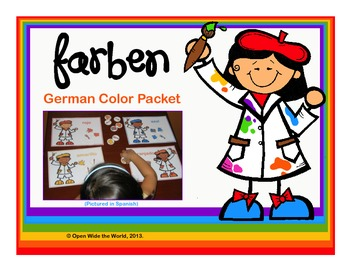 German Colors Artist Packet