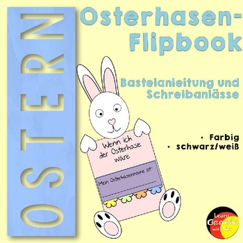 German Easter Flip Book Craft- Deutsches Osterhasenflipbook mit Bastelanleitung