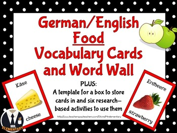 German Food Vocabulary Flashcards and Word Wall
