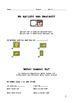 German Introduction packet - Exploratory unit