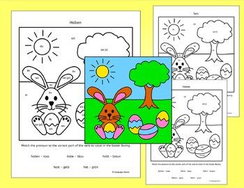 German Verb Practice - Fun Easter Theme