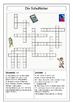 German Vocabulary Practice - Crosswords - Die Schulfächer