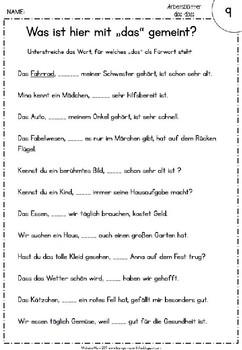 German - das und dass - Arbeitsblätter