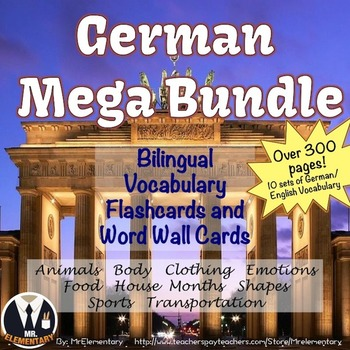 German Flashcards Bundle