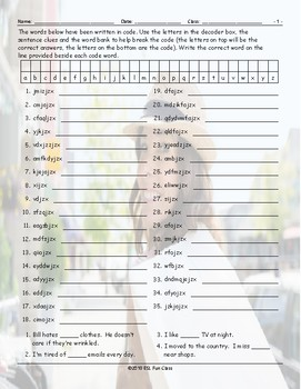 Gerunds Decoder Box Worksheet