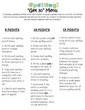 Get 30 Spelling Menu - Middle School