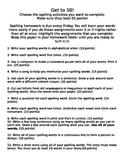 Get 50 Spelling Homework