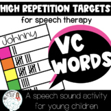 Get High Repetitions on VC Words in Speech Therapy: Boom D