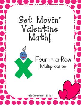 Valentine Math Multiplication